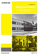 manual-yellow